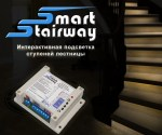 smart stairs lighting systems